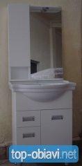 разпродажба шкафоне за баня мебели за баня