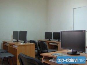 УЦ Експерт- Специализирани компютърни курсове с издаване на сертификат