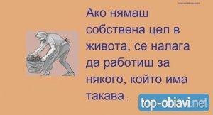 БИЗНЕС ОТ ДОМА ПРЕЗ ИНТЕРНЕТ