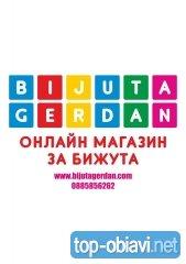 Онлайн магазин за бижута www.bijutagerdan.com
