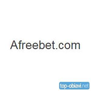 Afreebet - детайлни ревюта на водещи букмейкъри