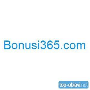 Експертно ревю на букмейкъра Pinnacle в Bonusi365