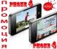 Продавам чисто нови Китайски Айфони 4GS  на супер ниски цени !!!