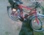 """велосипед \\\""""Giant\\\"""""""