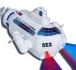 Подводница - Радио-управляема.Цена 36 лв.  www.zigifly.com