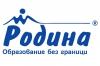 Курсове за кандидат-студенти по Български език и Литература