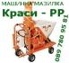 Машинна мазилка, замазка и изолации - комплексни услуги. Краси - РР Пловдив, 089 780 9581,...