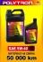 Синтетично масло POLYTRON SAE 5W40 - за 50 000км.