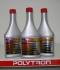 Добавка за бензин и дизел POLYTRON GDFC