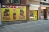 Масла POLYTRON - Онлайн Магазин