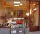 магазин за въжета Cango 2000