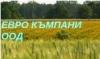 ЕВРО КЪМПАНИ ООД