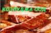 Козлуджа - месни продукти