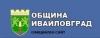 Община Ивайловград – област Хасково