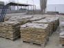 Асеновград Гнайс предлага висококачествен гнайс от Иваиловград и страната, изделия от естествен камък,облицовка,настилка,кокали,рязани плочи на...