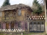 Продава къща в с. Сопот, Ловешка област