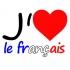Курсове и частни уроци по френски език в гр. Сливен