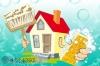 Чистене по домове и офиси
