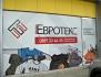 Евротекс - Директен внос и търговия на едро с дрехи втора употреба