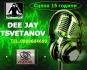 DJ TSVETANOV – Велинград. DJ,Дисководещ за сватба,караоке,парти TЕЛ.0889604699