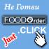 Доставка на храна   Поръчай храна онлайн FOODOrder.click