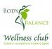 Страхотни отстъпки за всички жени през месец Март от Wellness club Body Balance!