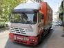 Фирма предлага транспортни услуги
