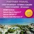 СУПЕР Промоция Почивка в ДИДИМ за хотели - Aurum Spa & Beach Resort 5*, Aurum MOON 5*, Aurum Club Marmara 5*