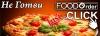 FOODOrder.click поръчай доставка на храна за вкъщи