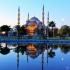 Септемврийска екскурзия до Истанбул с 3 нощувки - Императорът на градовете - автобусна програма с възможност за потегляне от София, Русе,...