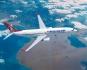 ТОП ОФЕРТА 2015 за Самолетна екскурзия до Истанбул от София с 4 дни / 3 нощувки от четвъртък до неделя хотели по...