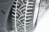 Зимни гуми онлайн от E-gumi