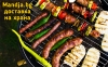 Доставка на храна от сръбски ресторант и апетитни сръбски специалитети