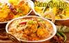 Автентична Индийска храна с доставка изкушение за сетивата