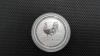 """Сребърна инвестиционна монета """"Година на петела 2005"""""""