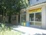 Пчеларски център д-р Братоев