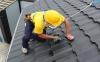 Ремонт на покриви Плевен