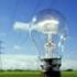 Енерджи Маркет АД - производство и износ на електроенергия