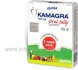 kamagra gel за мъже