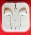 Oригинални слушалки за iPhone 4, 4S, 5, 5c, 5S, 6, 6Plus, 6S, 6S Plus, SE, 7, 7Plus