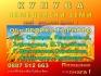 обл. ВЕЛИКО ТЪРНОВО– Купува ЗЕМЕДЕЛСКИ ЗЕМИ в общ.Златарица, Свищов, Полски Тръмбеш, Павликени, Горна Оряховица, Велико Търново, Стражица,...