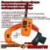 Електронен нашийник обучение телетакт каишка против лай лаене и виене и бийпър