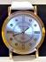 дамски часовници577