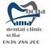ФОКАЛНА ДИАГНОСТИКА  И ПАТОГАЛВАНИЗЪМ  от най ново поколение  -Стоматологичен  център ФАМА...
