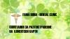 Фама Бона провежда кампания по разпостранението на  КЛИЕНТСК