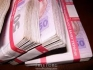 Оферти финансиране между частни лица, без административни такси.