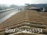 Ремонт на покриви 0889582122