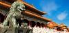 Китай и Хонг Конг Есен 2017 - Пътешествие през вековете