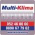Продажба и Сервиз на климатици Варна