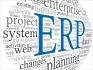 ERP система от Antipodes